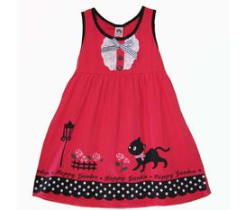 Nhật Minh Baby Chuyên quần áo thời trang và đồ chơi thông minh cho bé yêu