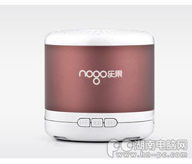Loa mini Bluetooth Nogo B2100