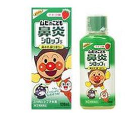 Siro trị ho , trị viêm mũi Muhi của Nhật cho bé