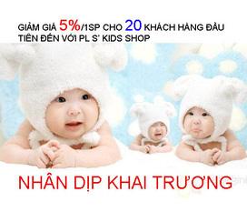 Khai trương Giảm giá lớn....Hàng mới về cho các bé. Mũ , nón quần, áo túi sách, gối, chăn...Topic 1