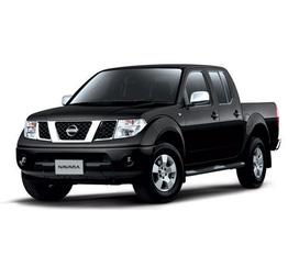 Bán NISSAN NAVARA giá cạnh tranh.khuyến mãi lớn. thủ tục nhanh giao xe ngay,hỗ trợ khách hàng mua xe trả góp.
