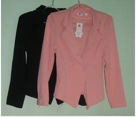 Vô vàn vest và áo thu đông mới về,hàng Quảng Châu chất lợng miễn chê,giá cả cạnh tranh