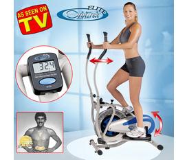 Máy đạp xe, xe đạp tập, xe đạp tập thể dục, máy đạp xe đa năng, máy đạp xe, thảm tập yoga, yoga, bóng tập yoga, aerobic