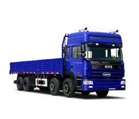 Xe tải Jac chính hãng,động cơ ISUZU,bảo hành 3 năm,thiết kế sang trọng,đẹp mắt,khả năng chịu tải lớn đại lý bán xe jac