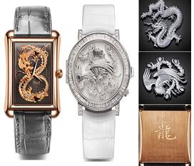 Đồng hồ nam nữ giá rẻ nhất thị trường hàng mới tháng 9 piaget, rolex, longines,chopard... up dần...