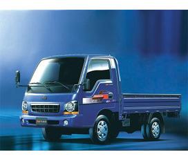 Công ty bán xe tải Kia 1,25 tấn Xe tải Kia 1,4 tấn. Bán xe tải Kia