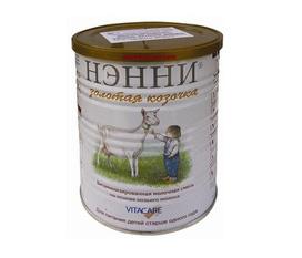 Sữa xách tay Nga Vitacare số 1, 2, 3: 500k thơm ngon, giá rẻ, Freeship Hà Nội