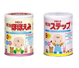 Sữa Meiji hàng nội địa Nhật đảm bảo chất lượng cho các bé yêu.