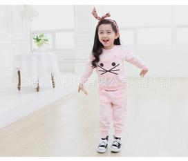 Shop Kubi Chuyên thời trang dành cho bé trai, bé gái vừa rẻ vừa đẹp.