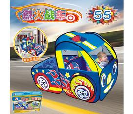 Nhà bóng chính hãng TOYSBRO nhiều mẫu mới cho bé yêu vui chơi thoả thích