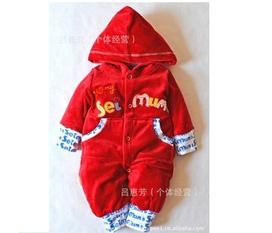 CHuyên bán buôn, bán sỉ quần áo trẻ em, nhận đặt hàng order theo mẫu đẹp nhé