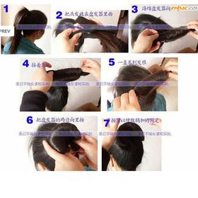 búi tóc tròn mua sắm online Phụ kiện, Mỹ phẩm nữ