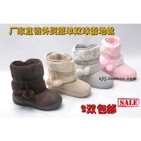 g1 mua sắm online Thời trang, Phụ kiện