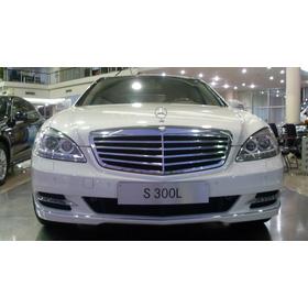 Mercedes S300 mua sắm online Xe hơi