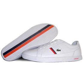 Lacoste MB SPM trắng mua sắm online Giày nam