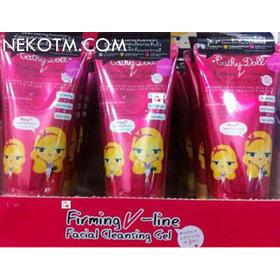 Sữa rữa mặt gọt mặt V-line Cathy doll 120ml mua sắm online Phụ kiện, Mỹ phẩm nữ