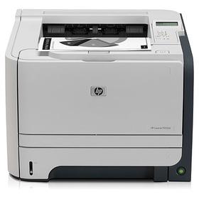 MÁY IN HP P2055D mua sắm online Thiết bị VP và Máy CN