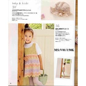 mua sắm online Thời trang, Phụ kiện