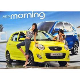 Bán xe Kia morning Sport 2014 model 2015 SLX số sàn số tự động 02 túi khí Kia New Morning 2015 mới mua sắm online Xe hơi