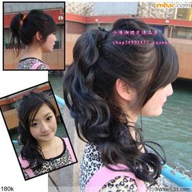 tóc buộc phủ dây mua sắm online Chăm sóc sắc đẹp
