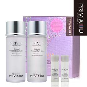 Bán mỹ phẩm chính hãng PRIVIA, HELAN trực tiếp từ kho hàng của hãng, chiết khấu cao nhất có thể  với Giá 229.000 VNĐ
