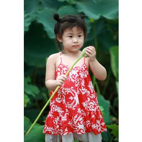 Váy 2 dây hoa đỏ mua sắm online Thời trang, Phụ kiện