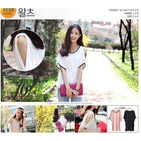 áo thun mua sắm online Thời trang Nữ