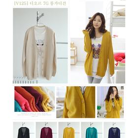 Áo len, cadigan mua sắm online Thời trang Nữ