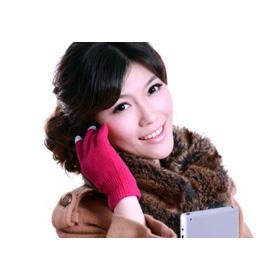 Găng tay Cảm ứng: mua sắm online