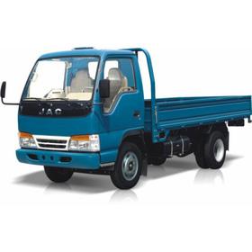 xe tải JAC mua sắm online Xe khách, Xe tải
