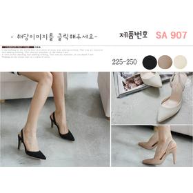 giầy cao gót hàn quốc mua sắm online Giày dép nữ