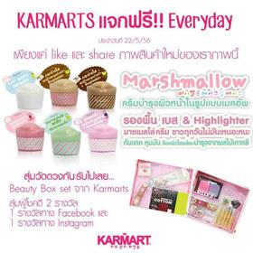 Kem lót, nền make up Cathy Doll Marshmallow mua sắm online Phụ kiện, Mỹ phẩm nữ