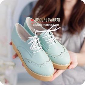 giày bánh mì oxford mua sắm online Giày dép nữ