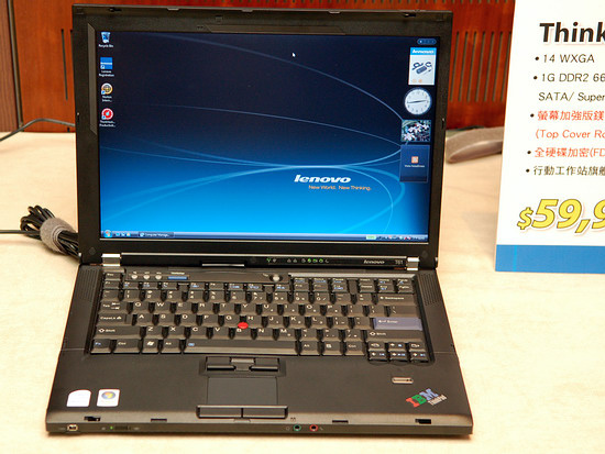 Ibm Thinkpad X200 R400 T61 T60 R61 R60 đủ Chủng