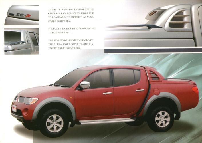 Đại lý chuyên xe tải Mitsubishi Canter 1.9 Tấn, 3.5 Tấn, 4.5 Tấn, 8.2 Tấn HD 5 tấn duy nhất tại Miền Bắc Ảnh số 25946300