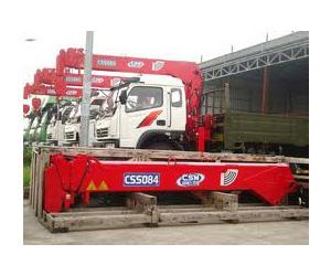 Chuyên bán xe cẩu mới và cũ các loại Unic, Tadano, Soosan, Kanglim từ 2.5 tấn 3.5 tấn 5 tấn 8 tấn 14 tấn 17 tấn 19 tấn Ảnh số 27020559