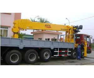 Chuyên bán xe cẩu mới và cũ các loại Unic, Tadano, Soosan, Kanglim từ 2.5 tấn 3.5 tấn 5 tấn 8 tấn 14 tấn 17 tấn 19 tấn Ảnh số 27020580