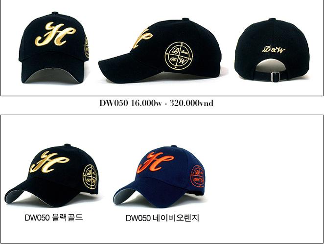 Korea Mũ lưỡi trai Cho bạn một phong cách mới. Update liên tục mẫu mã..... Ảnh số 27035012