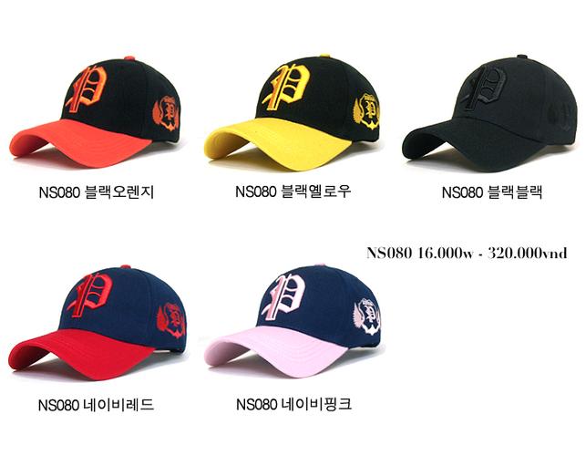 Korea Mũ lưỡi trai Cho bạn một phong cách mới. Update liên tục mẫu mã..... Ảnh số 27035093