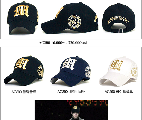 Korea Mũ lưỡi trai Cho bạn một phong cách mới. Update liên tục mẫu mã..... Ảnh số 27035160