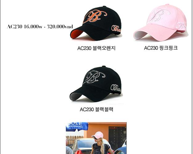 Korea Mũ lưỡi trai Cho bạn một phong cách mới. Update liên tục mẫu mã..... Ảnh số 27035190