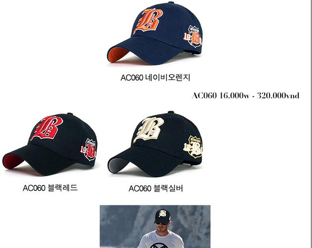 Korea Mũ lưỡi trai Cho bạn một phong cách mới. Update liên tục mẫu mã..... Ảnh số 27035232