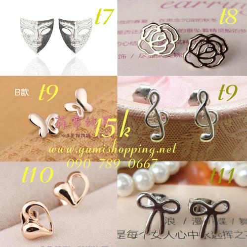 Chuyên sỉ lẻ phụ kiện trang sức Hàn Quốc : bông tai 15k, dây chuyền, vòng cổ 90k 150k - 9