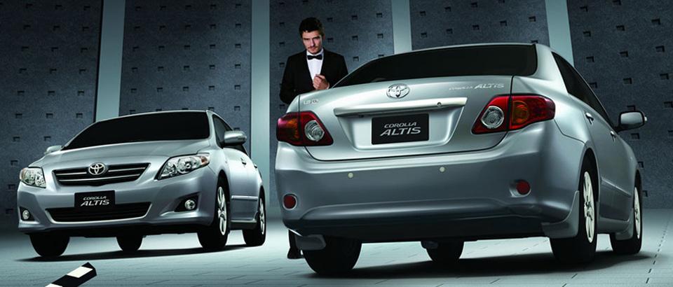 Toyota corolla altis 2013, giá corolla altis 2013 rẻ nhất sài gòn, corolla altis bán trả góp Ảnh số 28904060