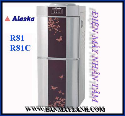 Máy nước uống nóng lạnh ALASKA giá rẻ 2014 mẫu mã sang trọng tiện dụng Ảnh số 29193159