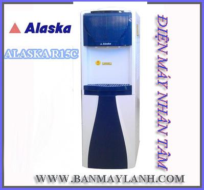 Máy nước uống nóng lạnh ALASKA giá rẻ 2014 mẫu mã sang trọng tiện dụng Ảnh số 30675290