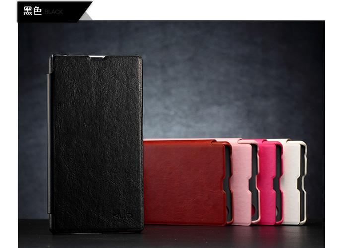 250K Bao da Sony Xperia Z1 L39H Hiệu Kld England Ảnh số 30751030