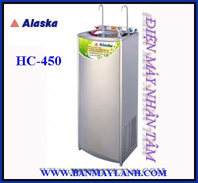 Máy nước uống nóng lạnh ALASKA giá rẻ 2014 mẫu mã sang trọng tiện dụng Ảnh số 30998743