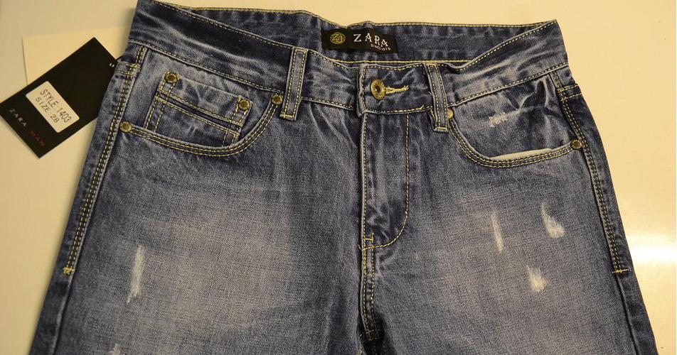 Quần jean nam đẹp, đủ size mới về 2014 đồng giá 370k Ảnh số 31627511