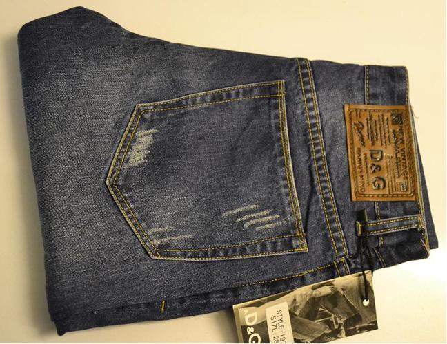 Quần jean nam đẹp, đủ size mới về 2014 đồng giá 370k Ảnh số 31631653